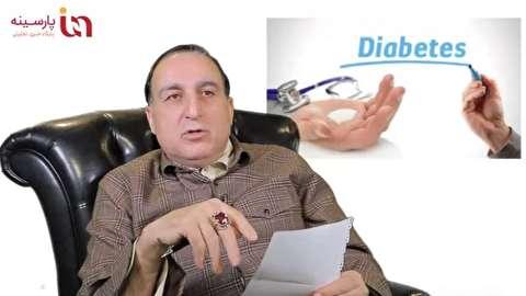 ویدیو| گفتگوی پارسینه با رئیس انجمن حمایت از بیماران دیابتی کل کشور