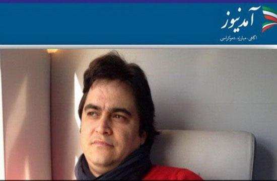 روحالله زم کیست + بیوگرافی
