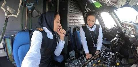 اولین پرواز رفت و برگشت تهران-مشهد با ۲ خلبان زن + عکس