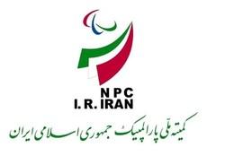 لغو مراسم روز ملی پارالمپیک تهران به دلیل آلودگی هوا