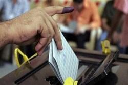 مهمترین بندهای قانون تازه انتخابات عراق اعلام شد