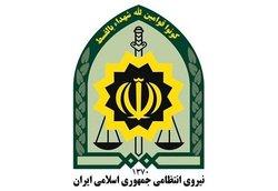 قدردانی ناجا از ملت در محکومیت اقدامات خشونت آمیز و خرابکارانه اشرار