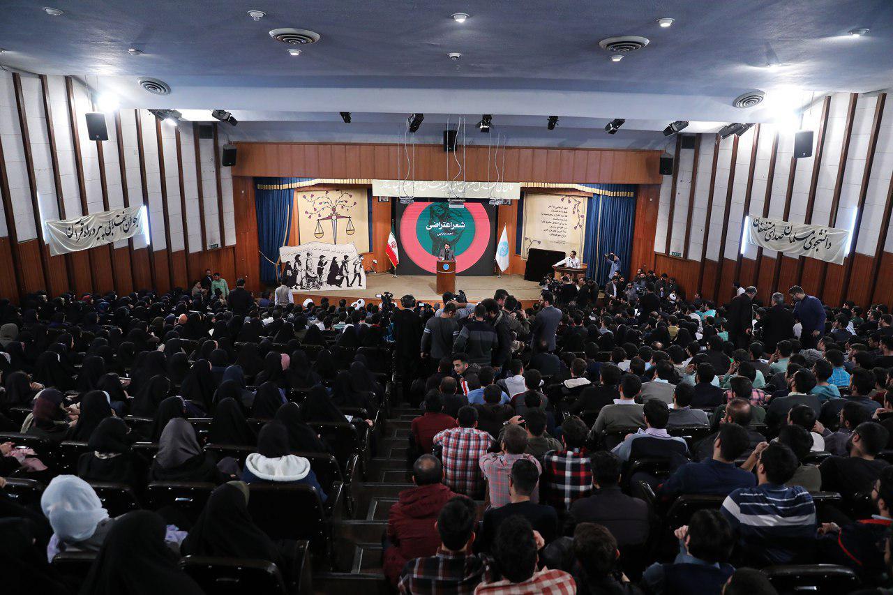 گرامیداشت روز (day) دانشجو با حضور حجت الاسلام رئیسی/ تصاویر