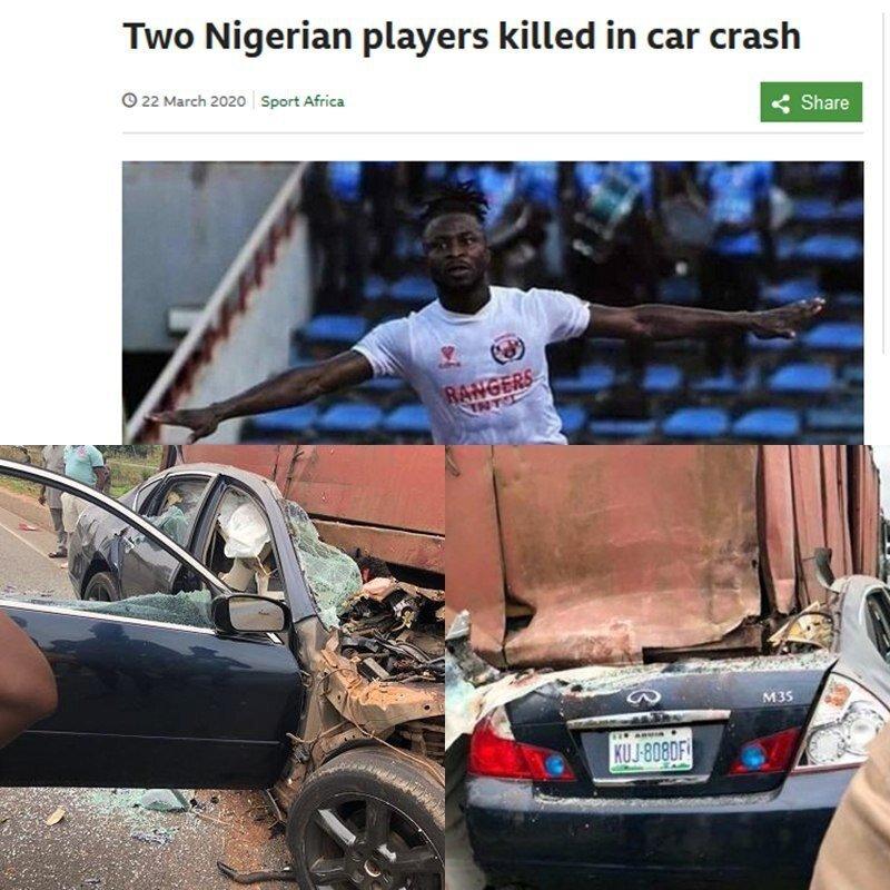 کشته شدن دو بازیکن فوتبال در تصادف +عکس