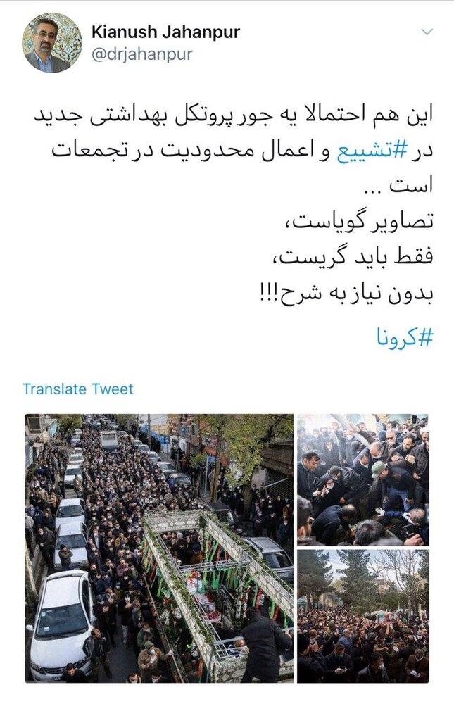 سخنگوی سپاه: برنامهای برای تشییع عمومی پیکر سردار اسداللهی نداشتیم