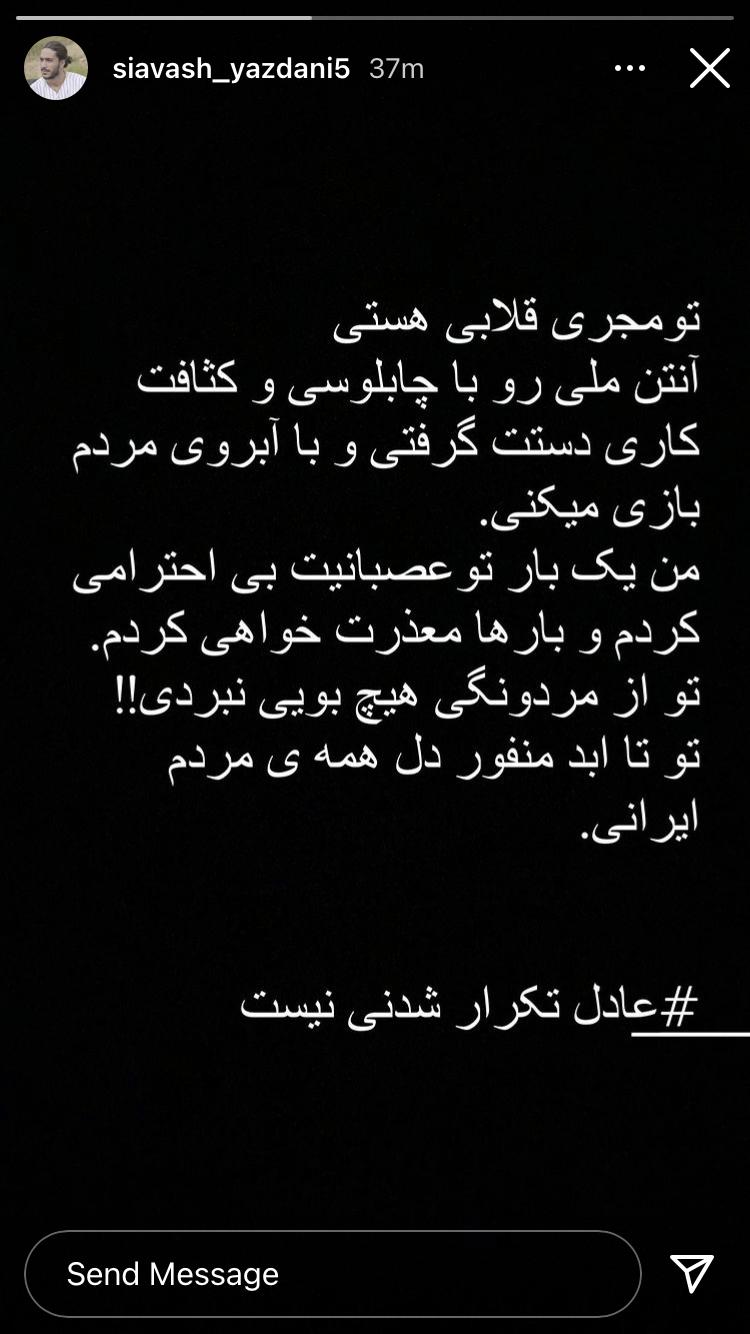 حمله تند و باورنکردنی بازیکن استقلال به میثاقی+ عکس