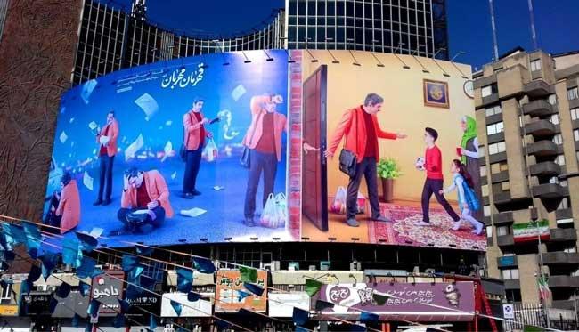 دیوارنگاره جدید میدان ولیعصر با موضوع روز پدر + عکس