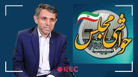 ویدیو| گفتگوی پارسینه با صدیف بدری نماینده مردم اردبیل، نمین، نیر و سرعین