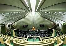 ۳۱ اردیبهشت جلسات علنی مجلس به پایان میرسد