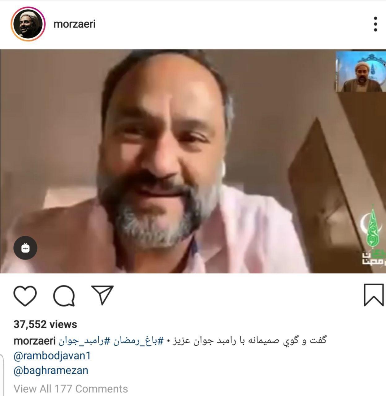 آیا رامبد جوان قصد بازگشت به ایران را ندارد؟