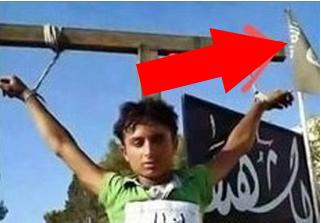 ماجرای تنبیه روزهخواران در ایران به سبک داعشیها چه بود؟