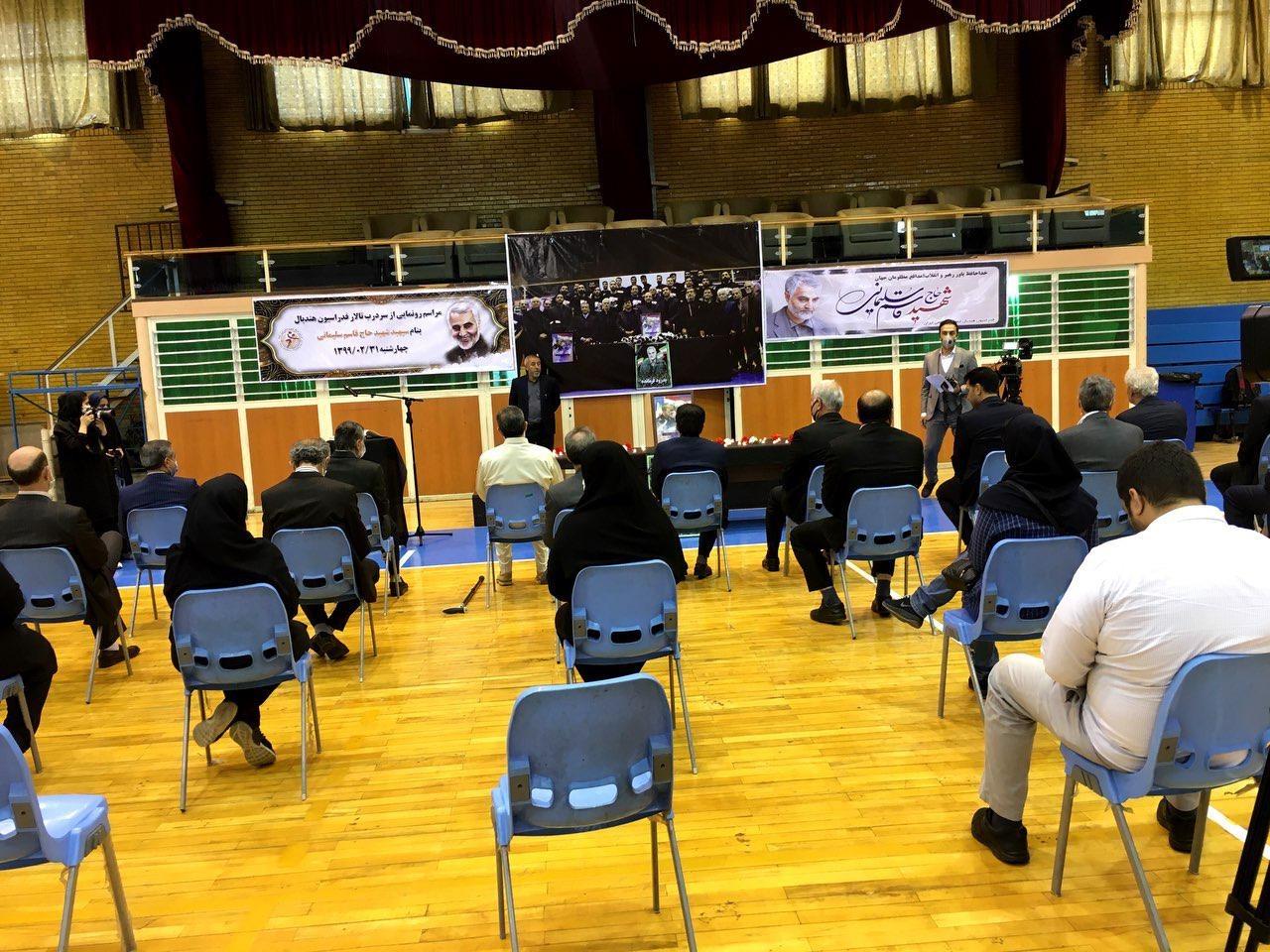 مراسم رونمایی از سردر جدید تالار هندبال برگزار شد/ پاسداشت یاد و نام سردار دلها