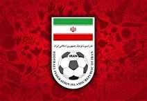 ایرادهای فیفا به اساسنامه پیشنهادی ایران چیست؟