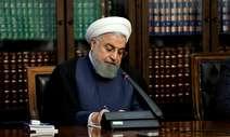 روحانی درگذشت پدر شهیدان امینینور را تسلیت گفت