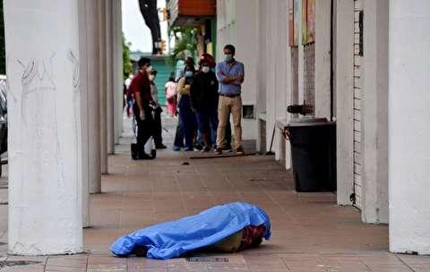 اجساد رها شده قربانیان کرونا در خیابانهای اکوادور