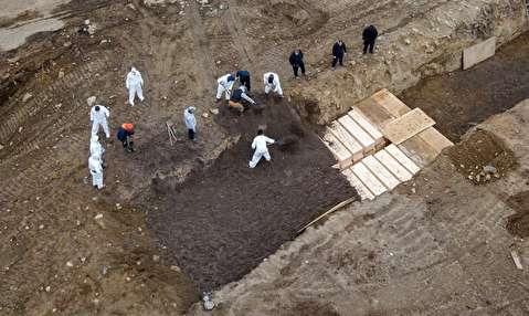 گورهای دسته جمعی دفن قربانیان کرونا در آمریکا