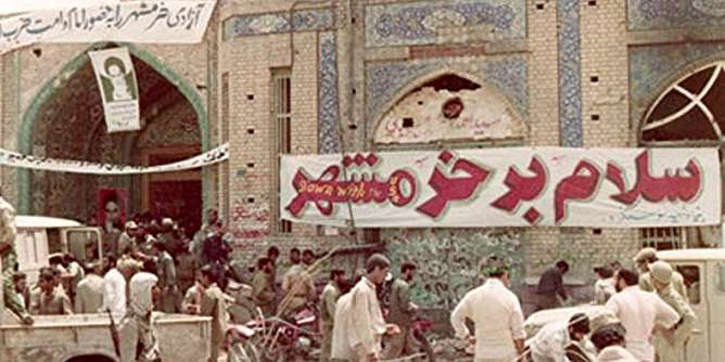 آزادی خرمشهر و مسئله دریافت غرامت از عراق