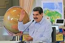 تشکر و قدردانی رییس جمهور ونزوئلا از ایران