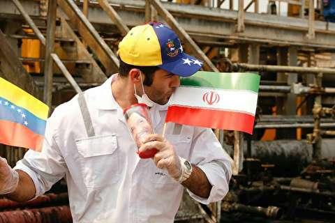 عکس/ بوسه بر پرچم ایران در ونزوئلا