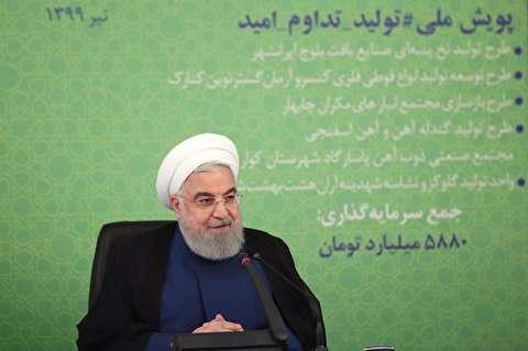 سخنان روحانی در مراسم بهره برداری از طرحهای ملی وزارت صمت + صوت