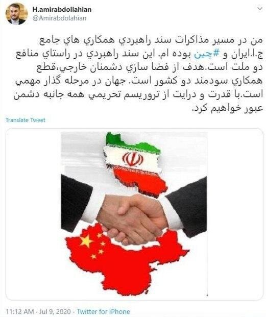 پشت پرده فضاسازی خارجی درباره قرارداد ایران و چین از زبان دستیار ویژه قالیباف