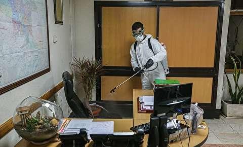 پیشگیری از شیوع ویروس کرونا در ادارات