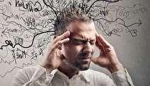 تاثیر استرس بر سیستم ایمنی بدن
