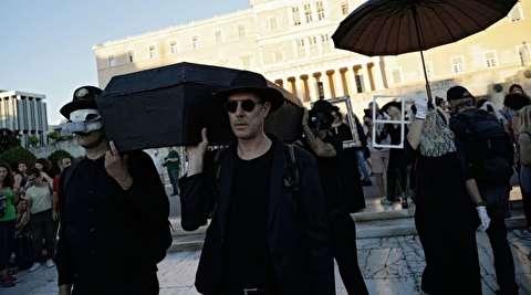 درگیری پلیس یونان با معترضان