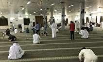 نحوه برگزاری نماز عید قربان در ایام شیوع کرونا در عربستان