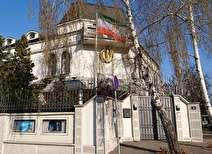 سفارت ایران: قطعنامه ۲۲۳۱ سازمان ملل، ضد تحریم است
