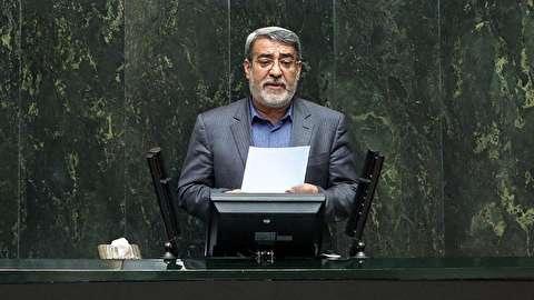 سخنان وزیر کشور در مجلس شورای اسلامی