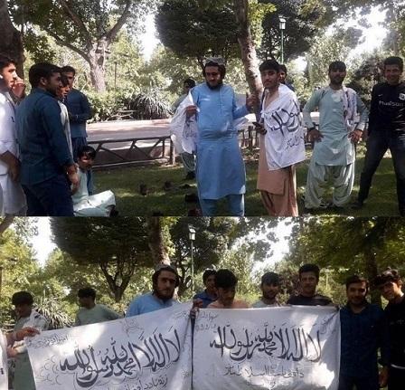 پشت پرده تصاویر تجمع طالبان در پارک ملت تهران + عکس