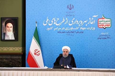 سخنان روحانی در مراسم بهره برداری از طرح های ملی جهاد کشاورزی + صوت