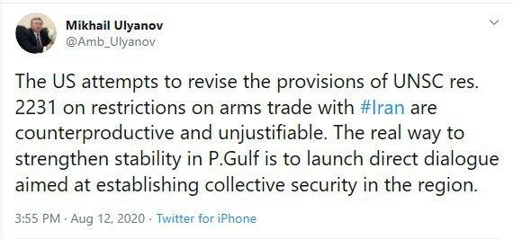 روسیه: تلاشهای آمریکا برای اصلاح قطعنامه ۲۲۳۱ شورای امنیت غیرسازنده است