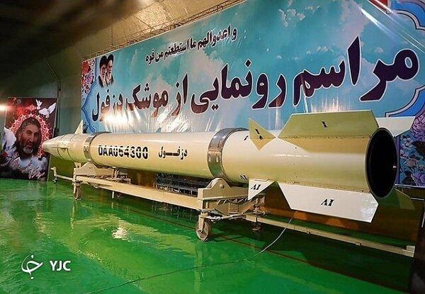 بعد از حیفا، تل آویو زیر چتر موشکی ایران می رود؟ +تصاویر