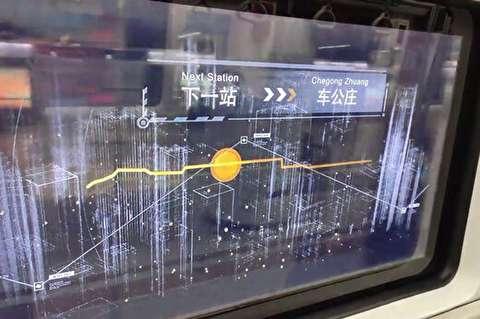 پنجره جادویی در مترو پکن+ فیلم