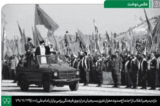 تصویری ویژه از رهبر انقلاب
