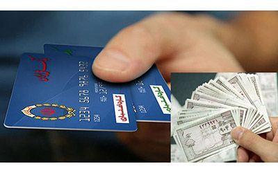 صدای پای «کوپن» در اقتصاد ایران میآید/ ۶۰ میلیون ایرانی مستحق دریافت کالابرگ الکترونیکی