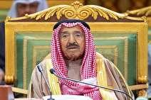 خبرهای ضد و نقیض درباره مرگ امیر کویت