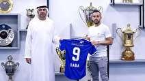 پیوستن اولین بازیکن فلسطینی - اسرائیلی به لیگ امارات