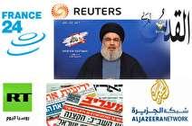 بازتاب سخنان سید حسن نصرالله در رسانههای خارجی