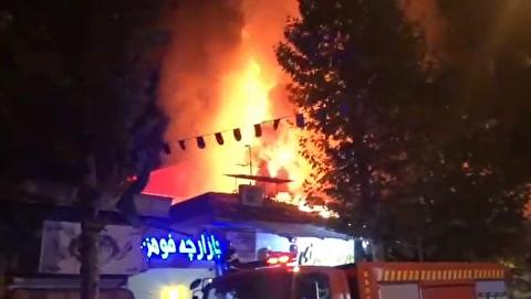 آتش سوزی در بازار فومن + فیلم