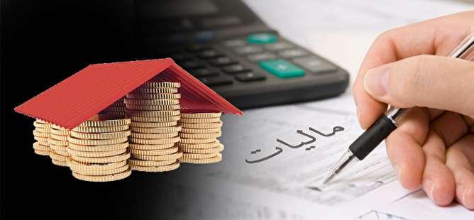 تصویب طرح مالیات بر عایدی سرمایه در کمیسیون اقتصادی+جزئیات اخذ مالیات سنگین از مسکن، خودرو، سکه و دلار
