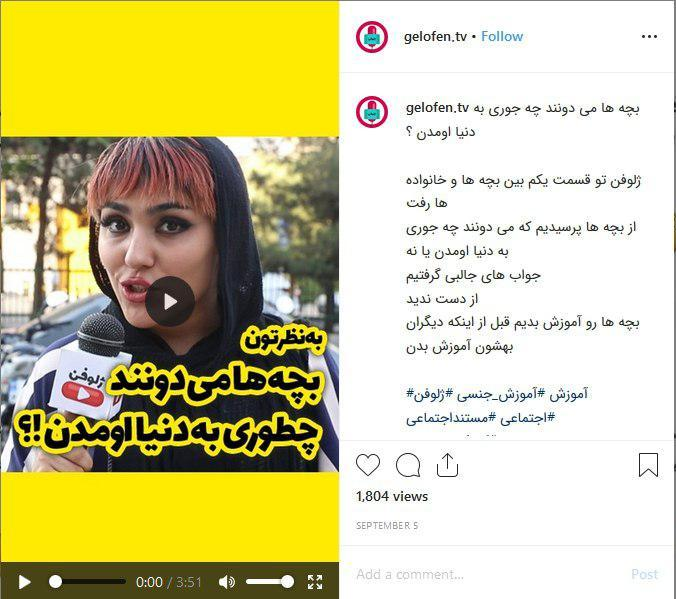 مدیرعامل آپارات به خاطر انتشار کدام ویدئو بازداشت شد؟