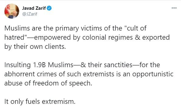واکنش ظریف به توهینهای اخیر علیه مقدسات مسلمانان+عکس