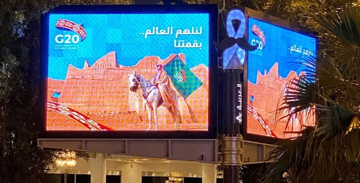 کرونا و رکود اقتصادی حاکم بر نشست مجازی گروه ۲۰ در عربستان