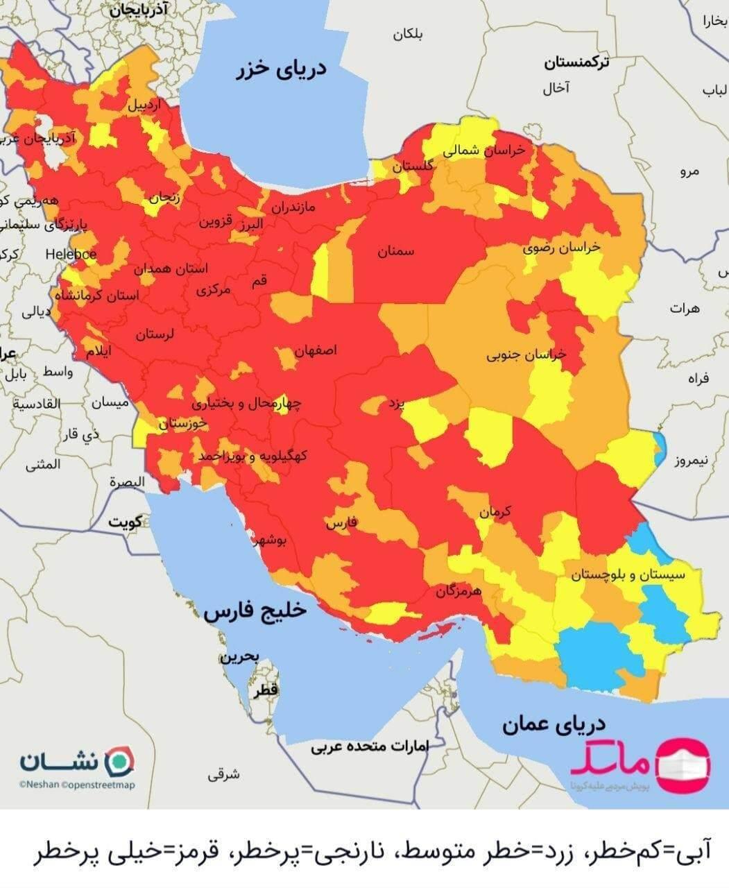 تمامی مراکز استانها در وضعیت قرمز قرار گرفتند