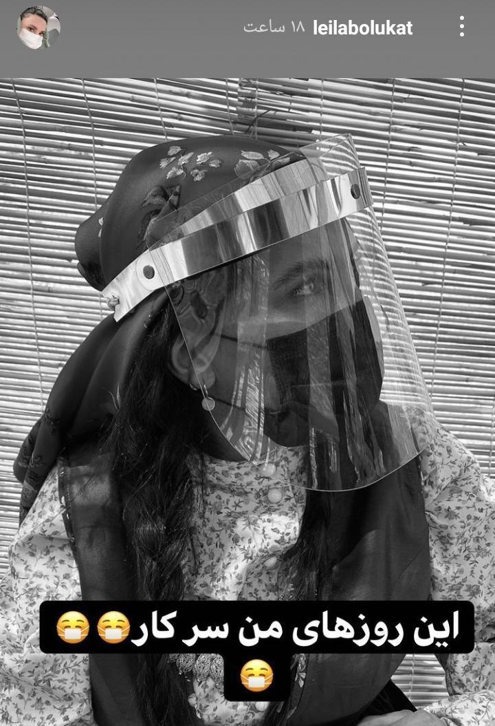 استایل جنجالی لیلا بلوکات در سرکار +عکس