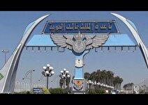 حمله پهپادی یمن به پایگاه هوایی «ملک خالد»
