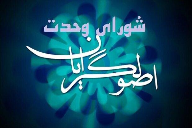 متکی: لیست شورای وحدت برای شورای شهر تهران فردا ۱۸ خرداداعلام میشود